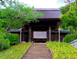 西方寺の山門