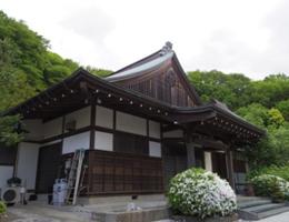 西方寺の客殿